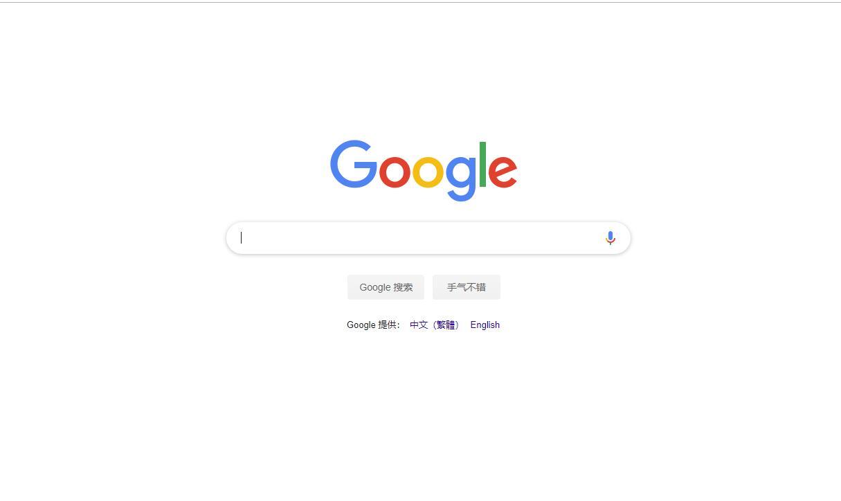 """谷歌chrome浏览器出现""""由贵单位管理""""的解决方法"""